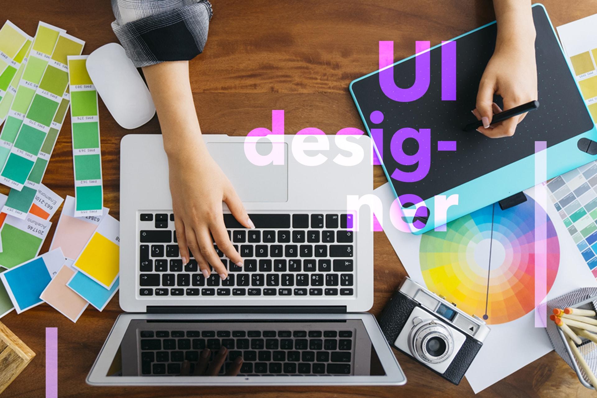 User Interface Design: cos'è e che cosa fa?
